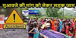 JHARKHAND NEWS: तेज रफ्तार कार ने महिला को कुचला, मौत से आक्रोशित हुए परिजन, सड़क जाम कर किया हंगामा