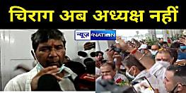 लोजपा दफ्तर में 'ठोक' कर बैठे पशुपति पारस, चिराग समर्थकों का कोई अता-पता नहीं