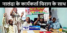 सीएम नीतीश के गृह जिले में लोजपा कार्यकर्ता देंगे चिराग का साथ, जिलाध्यक्ष ने कहा जदयू करवा रही है फूट .....