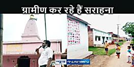 JHARKHAND NEWS: लॉकडाउन में छूट रही थी बच्चों की पढ़ाई, टीचर ने लाउड स्पीकर को ही बना दिया जरिया, पूरे गांव में दीवारों पर लगा दी वर्णमाला, अब लोग कर रहे हैं टीचर की सराहना
