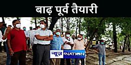 मोतिहारी : बाढ़ पूर्व तैयारी का डीएम ने किया समीक्षा बैठक, पदाधिकारियो को दिए कई निर्देश
