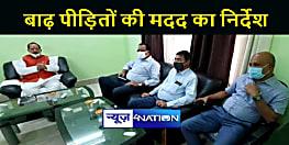 विधानसभा अध्यक्ष विजय कुमार सिन्हा पहुंचे लखीसराय, बाढ़ पीड़ितों के मदद के लिए अधिकारियों के साथ की बैठक