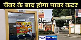 BJP मुख्यालय प्रभारी के 'चैंबर' पर चली कैंची ! एक और 'पदधारक' की हो गई इंट्री, कक्ष के बाद पावर में तो नहीं होगा कट?