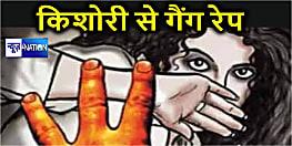 पूजा की पंडाल से अगवा कर किशोरी के साथ किया गैंग रेप, मामले में एक आरोपी गिरफ्तार