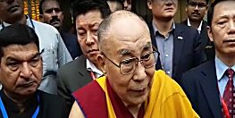 दलाई लामा पहुंचे महाबोधि मंदिर, कहा- शोषण करती है चीन की सरकार