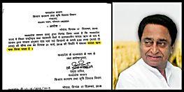 कमलनाथ ने संभाल ली एमपी की कमान, सीएम बनते ही माफ किया किसानों का कर्ज