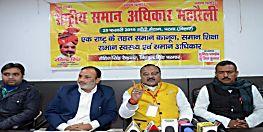 25 फरवरी को बिहार आ रहे हैं राजा भैया, गांधी मैदान में सवर्ण महारैली में होगें शामिल