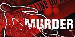 जमीन विवाद में 65 वर्षीय महिला की पीट-पीटकर हत्या, जांच में जुटी पुलिस