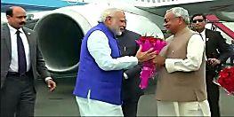 पीएम नरेन्द्र मोदी पहुंचे पटना एयरपोर्ट, राज्यपाल और  मुख्यमंत्री ने किया स्वागत