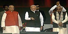 बिहार को मिली 33 हजार करोड़ की विकास योजनाएं, पीएम मोदी ने पटना मेट्रो रेल सहित अन्य परियोजनाओं का किया शुभारंभ