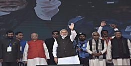 रामविलास पासवान बोले- पुलवामा हमले पर गम और गुस्से में देश,बदला चाहती है जनता