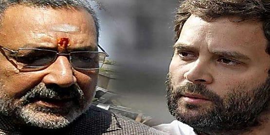 गिरिराज सिंह ने राहुल गांधी पर साधा निशाना, कहा- जिन्ना के एजेंडे पर चलकर दूसरा जिन्ना बनने का कर रहे प्रयास