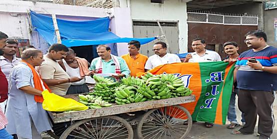 जनाधार की कवायद : पटना महानगर भाजपा किसान मोर्चा ने चलाया सदस्यता अभियान