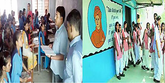 बिहार के करीब 190  सरकारी स्कूलों की आज होगी औचक जांच, निदेशक ने गठित की है टीम