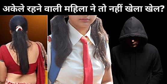 मुजफ्फरपुर में टीचर ने अपनी गर्ल स्टूडेंट को किया अगवा, अकेले रहने वाली महिला ने तो नहीं सेट किया पूरा प्लान