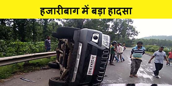 सड़क हादसे में हजारीबाग एसडीओ गंभीर रुप से घायल, इलाज के लिए रिम्स रांची रेफर