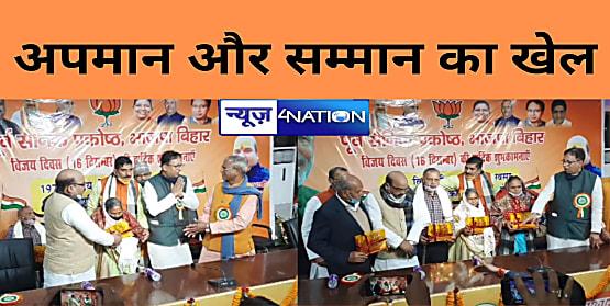 नारी अपमान में माहिर बिहार BJP नेता ने नारी सम्मान की बिछाई बिसात, दल के नेता कह उठे- समरथ को नहीं दोष गोसाईं!