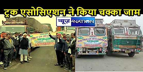 ट्रक एसोसिएशन ने दी सरकार को धमकी- अगर मांगे नहीं मानी गई तो किसानों के तरह करेंगे अनिश्चितकालीन आंदोलन