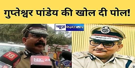 DGP सिंघल ने EX डीजीपी गुप्तेश्वर पांडेय की खोल दी पोल,कहा- 2019 में अपराध बढ़ा पर उसकी चर्चा कोई नहीं करता