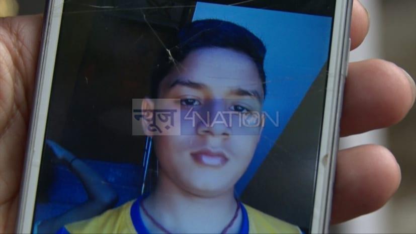 आर्मी जवान के बेटे की रिहाई के लिए अपहरणकर्ता मांग रहे 30 लाख की फिरौती..और सुशासन की पुलिस चैन की नींद सो रही...