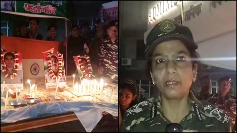 पटना के सीआरपीएफ कार्यालय में वीर जवानों को दी गई भावभीनी श्रद्धांजलि, आईजी ने कहा देश के लिए शहादत पर हमें गर्व