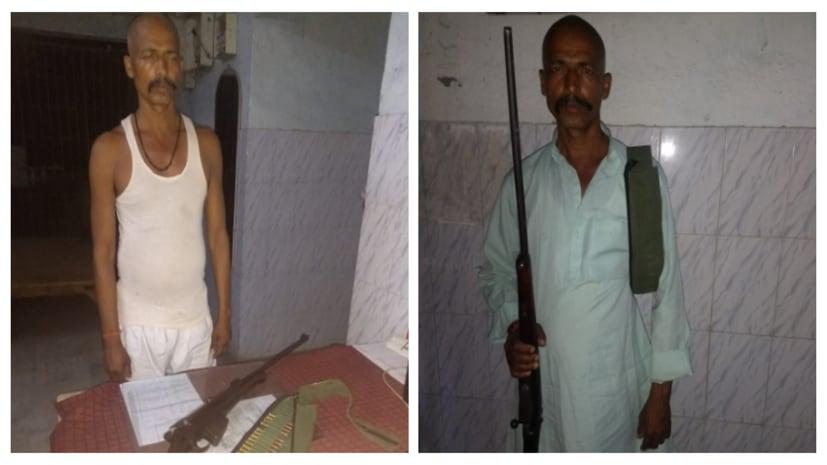 एएसपी लिपि सिंह की कार्रवाई, बारात में हर्ष फायरिंग करने वाला शख्स हथियार के साथ गिरफ्तार