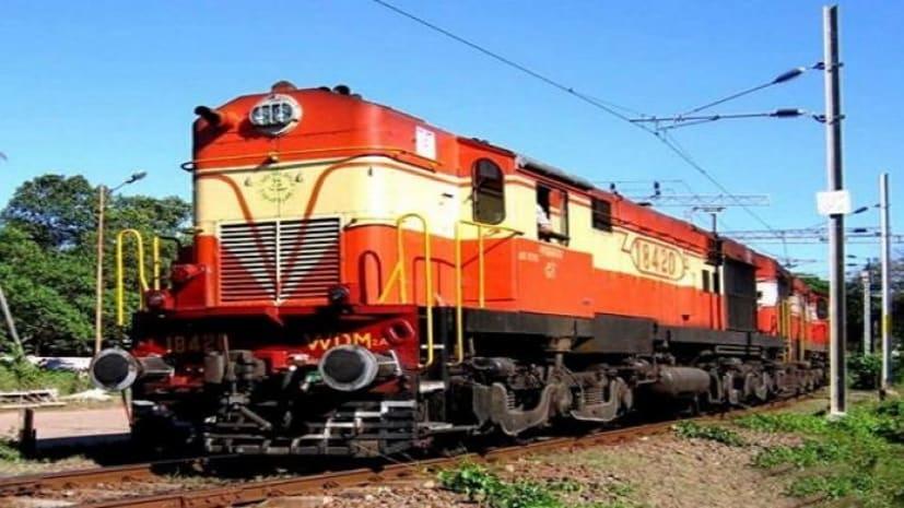 यात्रीगण कृपया ध्यान दें: मेंटेनेंस को लेकर कई ट्रेनें रद्द, देखें लिस्ट