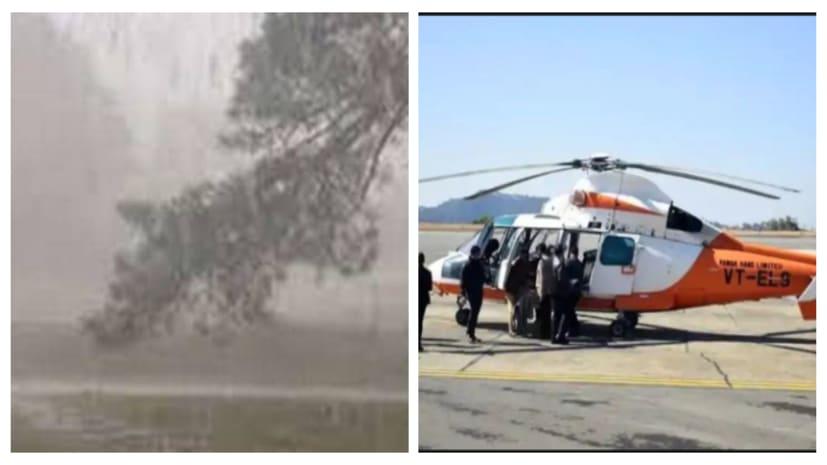 चुनाव प्रचार पर लगी मौसम की मार, पटना से नहीं उड़ा एक भी हेलीकॉप्टर