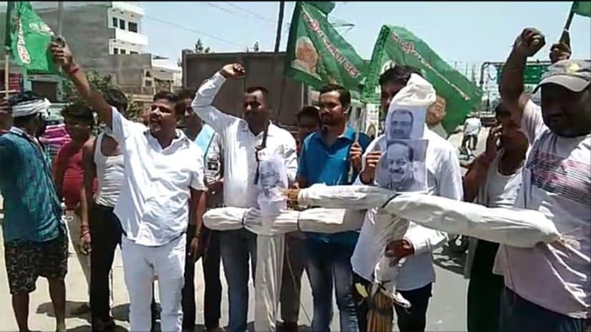 चमकी बुखार और हीट वेव से हो रही मौत पर सियासत शुरु, राजद ने फूंका सीएम और स्वास्थ्य मंत्री का पुतला
