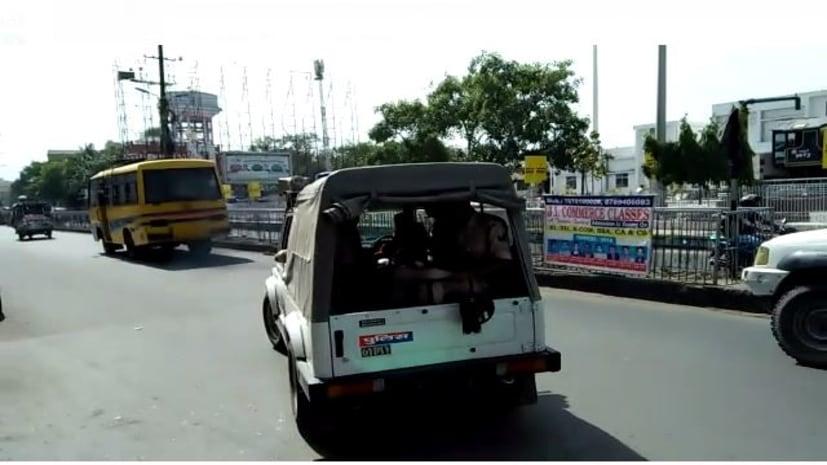 बैंककर्मियों की सतर्कता से पकड़ाया जालसाज, पटना में फर्जी चेक से डेढ़ करोड़ रुपये आरटीजीएस करने पहुंचा युवक गिरफ्तार