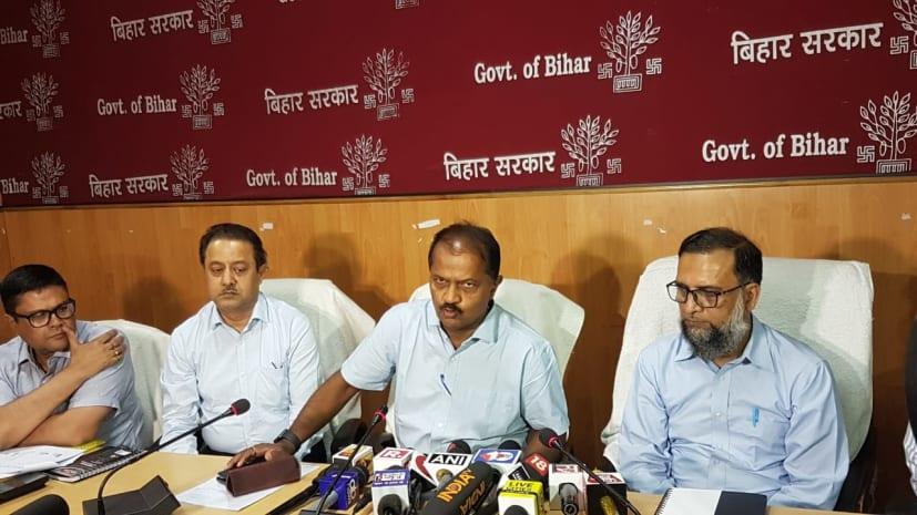 बिहार के इन तीन जिलों में अगले आदेश तक दिन के 11-5 बजे तक मार्केट बंद रखने के आदेश,हीट वेव को लेकर सरकार का फैसला