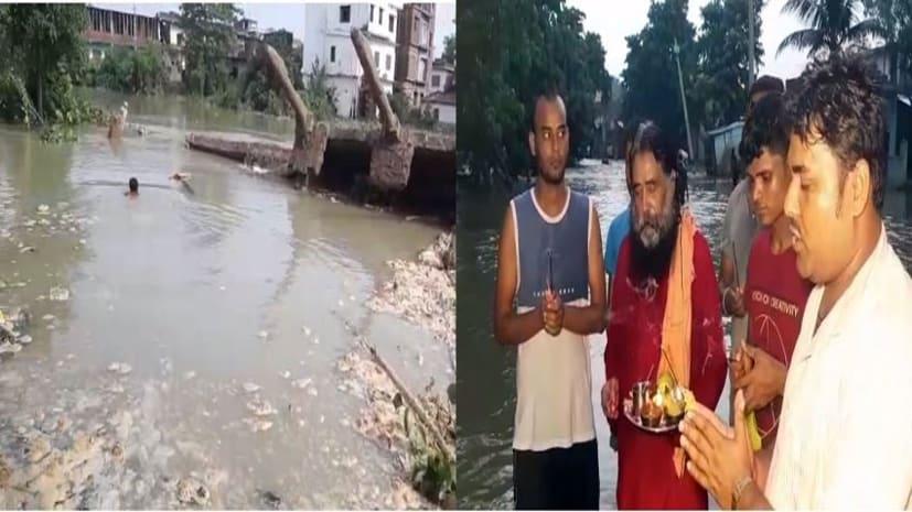 सीतामढ़ी में बाढ़ का कहर :  अब भगवान के शरण में लोग, कर रहे है पूजा-अर्चना
