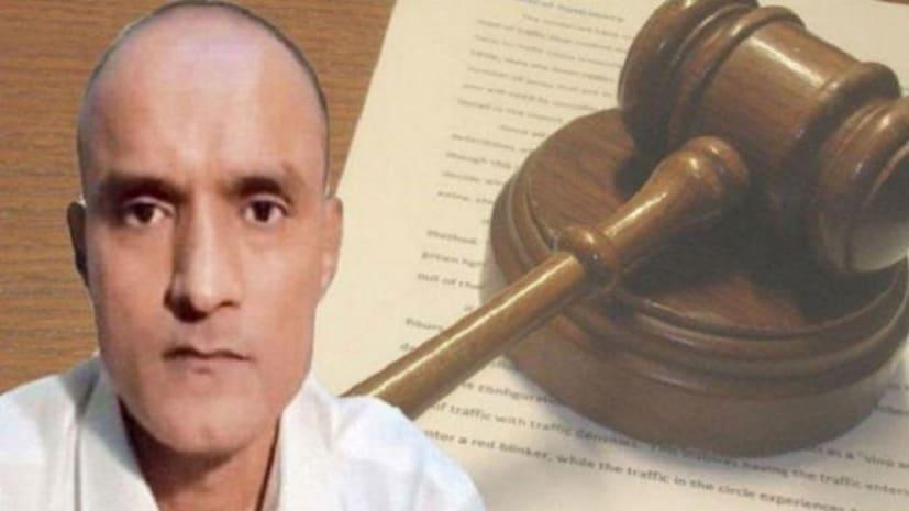 भारत की बड़ी जीत, कुलभूषण जाधव की फांसी पर ICJ ने लगाई रोक