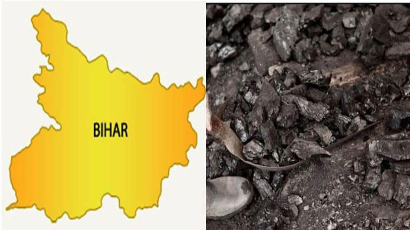 खुशखबरी : बिहार में मिला पहला कोयला खदान,खनन मानचित्र में दिखेगा बिहार