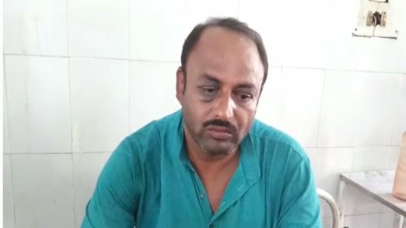 गया में जदयू नेता ने दिखाई दबंगई, शिक्षक और उसके बेटे की जमकर पिटाई की