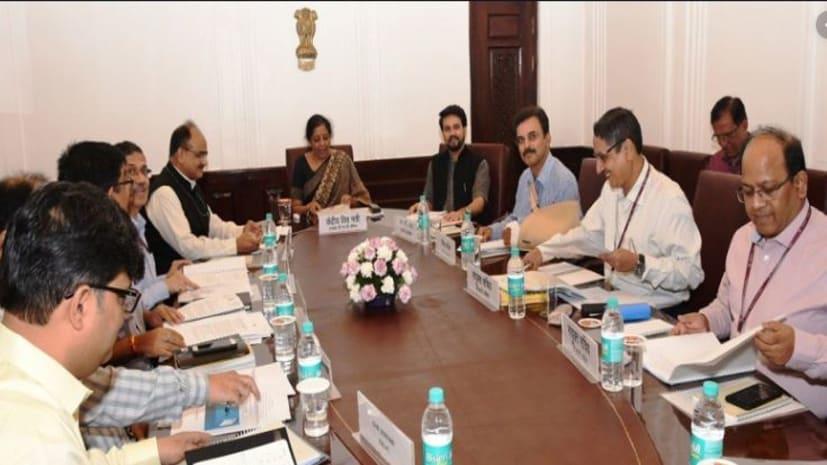 20 सितंबर को गोवा में GST की अहम बैठक, आमलोगों को मिल सकती है खुशखबरी