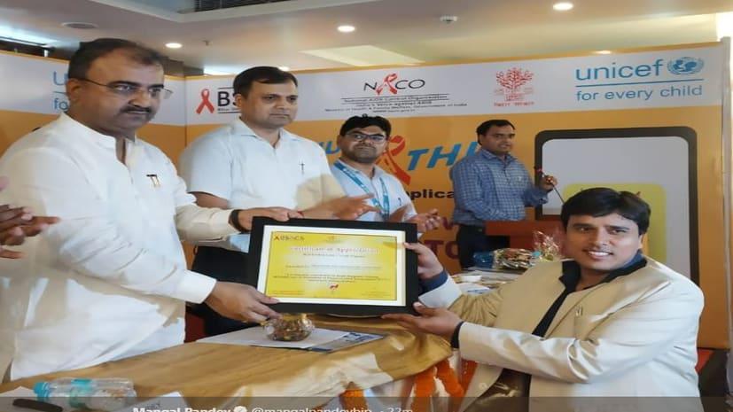 स्वास्थ्य मंत्री मंगल पांडेय ने लॉन्च किया 'हम साथी'....छात्र-छात्राओं को इससे जुड़ने का आहवान
