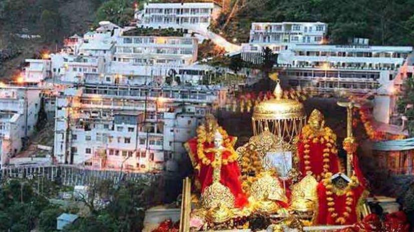 आज से खुल जाएगा माता वैष्णो देवी का दरबार, जानिए किनको दर्शन करने की नहीं मिलेगी अनुमति