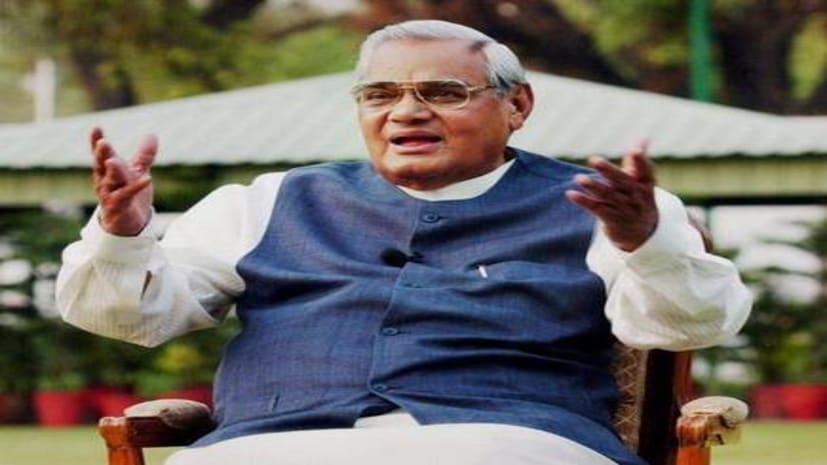 पूर्व PM अटल बिहारी वाजपेयी की पुण्यतिथि आज, PM मोदी समेत इन नेताओं ने दी श्रद्धांजलि