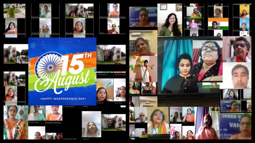 आई डब्ल्यू सी पटना वनश्री ने वर्चुअली मनाया 74 वां स्वतंत्रता दिवस ,बड़ी संख्या में वरिष्ठ अतिथि रहें मौजूद