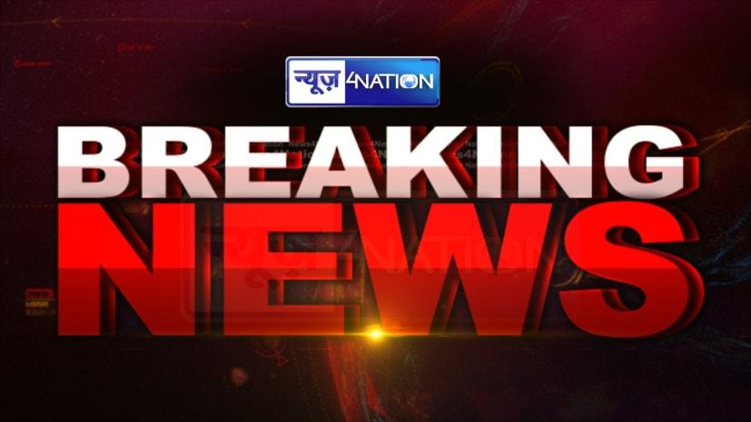 BIG BREAKING : जदयू विधायक की गाड़ी की ट्रक से सीधी टक्कर,बाल-बाल बचे