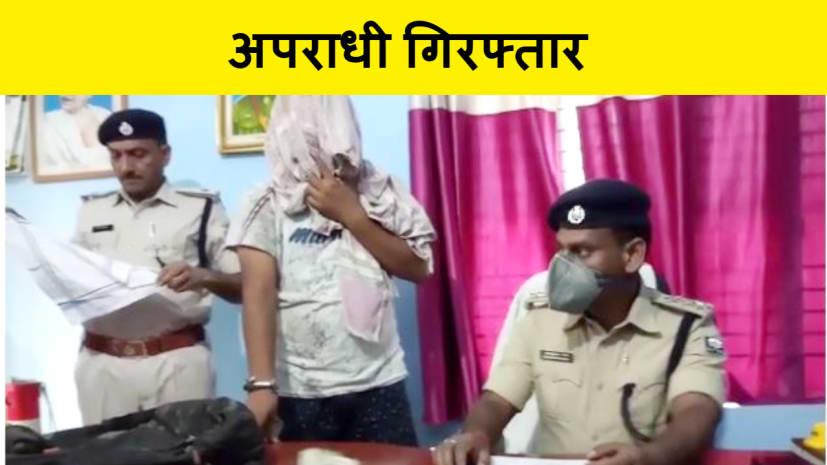 गया में पुलिस को मिली सफलता, लूट के रुपयों के साथ एक को किया गिरफ्तार