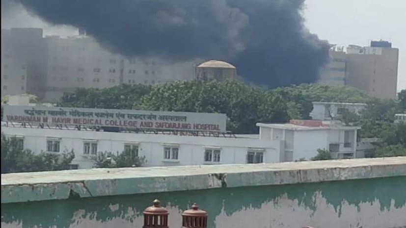 सफदरजंग अस्पताल में लगी भीषण आग, चारों ओर मची अफरा-तफरी