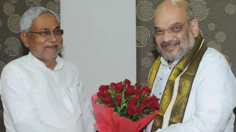 नीतीश कुमार के शपथ ग्रहण समारोह में गृह मंत्री अमित शाह, राष्ट्रीय अध्यक्ष जेपी नड्डा समेत अन्य बड़े नेता होंगे मौजूद