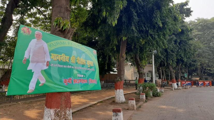 सीएम आवास के बाहर कुर्मी समाज की ओर से होर्डिंग लगाकर नीतीश कुमार को दी बधाई