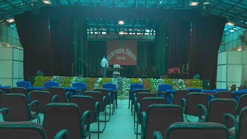 LIVE: नीतीश कुछ देर बाद लेंगे CM पद की शपथ,राजभवन में तैयारी पूरी, देखें तस्वीर.....
