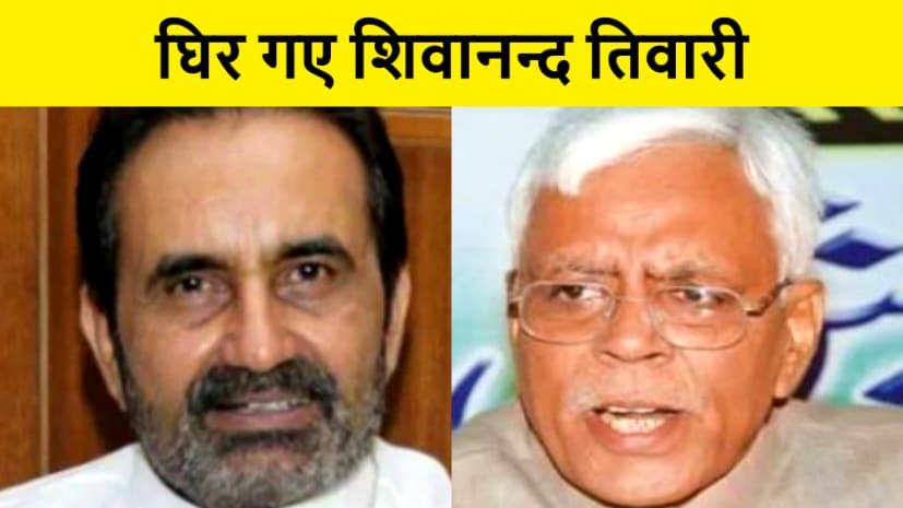 राजद-कांग्रेस में शुरू हुई लड़ाई, गोहिल ने शिवानंद तिवारी को बताया आस्तीन का सांप और सबसे बड़ा दलबदलू