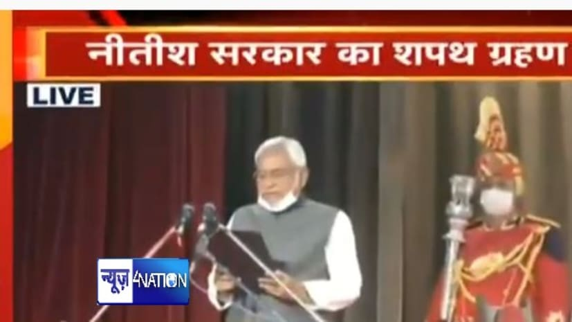 नीतीश कुमार ने मुख्यमंत्री पद की ली शपथ, राजभवन में आयोजित समारोह में अमित शाह भी मौजूद
