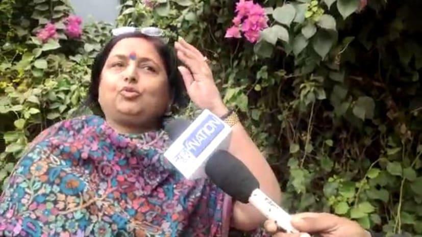 बीजेपी की प्रदेश मंत्री डॉ. पूनम शर्मा का आया बयान, कहा- किसानों को मोहरा बनाकर राजनीति चमका रही है महागठबंधन