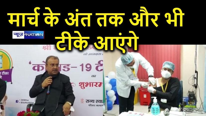 मंगल पांडे का बयान, बोले- अभी स्वास्थ्य कर्मियों और फ्रंट लाइन के वर्करों को पहले मिलेगा टीका